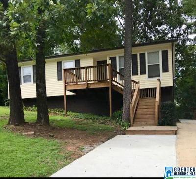 Fultondale, Gardendale Single Family Home For Sale: 1943 Outwood Rd