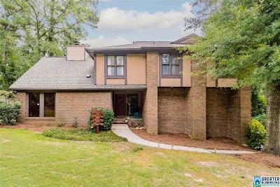 Vestavia Hills AL Single Family Home For Sale: $324,000