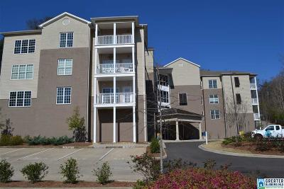 Vestavia Hills AL Condo/Townhouse For Sale: $247,500