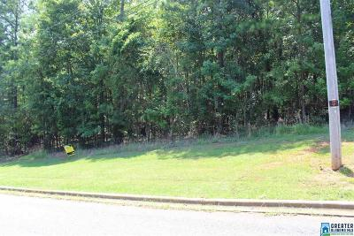 Pell City Residential Lots & Land For Sale: Woodhaven Dr