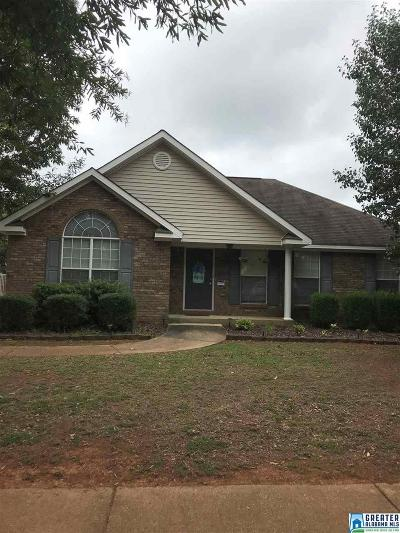 Alabaster Single Family Home For Sale: 118 Horseshoe Cir