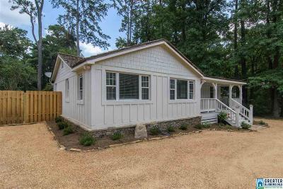 Mountain Brook AL Single Family Home For Sale: $475,000