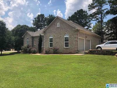 McCalla Single Family Home For Sale: 12466 Windy Ridge Dr