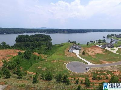 Pell City Residential Lots & Land For Sale: 314 Charter Ln NE