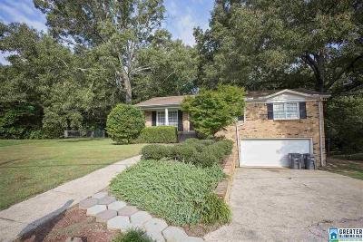 Gardendale Single Family Home For Sale: 1620 Magnolia St