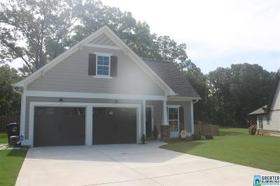 Pell City Single Family Home For Sale: 175 Hayden Dr