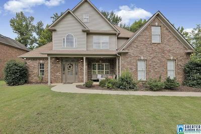 Alabaster Single Family Home For Sale: 408 Red Bay Cove