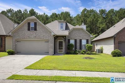 Calera Single Family Home For Sale: 2138 Timberline Dr