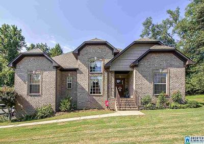 Pell City Single Family Home For Sale: 437 Woodhaven Way