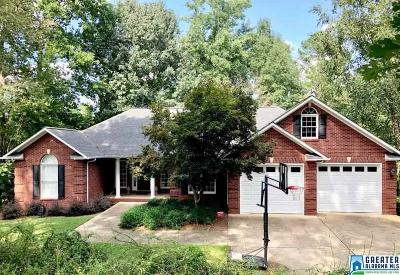 Clay County, Cleburne County, Randolph County Single Family Home For Sale: 1962 Co Rd 6