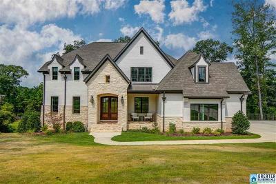 Vestavia Hills AL Single Family Home For Sale: $1,595,000