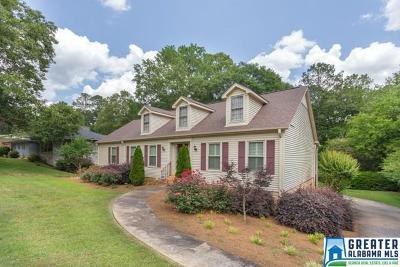 Talladega Single Family Home For Sale: 1135 Shady Lane Cir