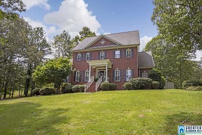 Chelsea Single Family Home For Sale: 1948 Hwy 69
