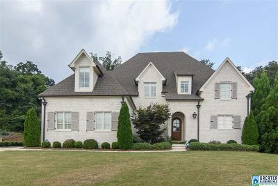 Vestavia Hills Single Family Home For Sale: 1521 Pumphouse Ct