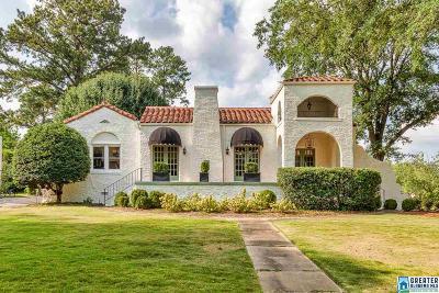 Homewood AL Single Family Home For Sale: $699,000