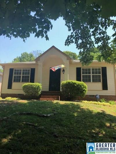 Anniston Single Family Home For Sale: 1213 Highland Ave