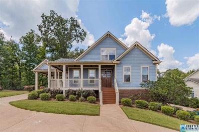 McCalla Single Family Home For Sale: 7315 Williams Ridge Ln