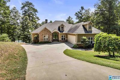 Clay County, Cleburne County, Randolph County Single Family Home For Sale: 705 Brookwater Way