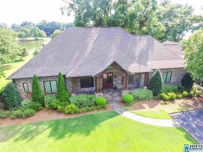 Pell City Single Family Home For Sale: 1614 Pine Harbor Rd