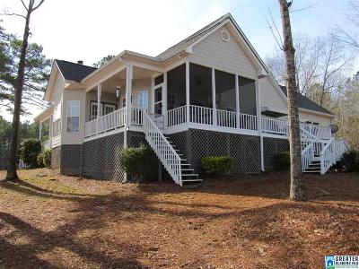 Clay County, Cleburne County, Randolph County Single Family Home For Sale: 3182 Crescent Crest Dr