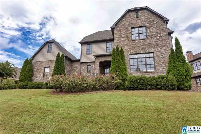 Vestavia Hills Single Family Home For Sale: 506 Boulder Lake Way