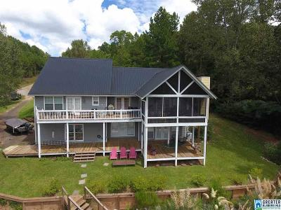 Clay County, Cleburne County, Randolph County Single Family Home For Sale: 88 Co Rd 4312