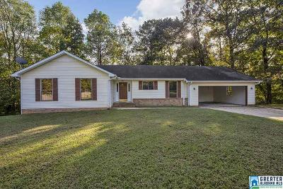 Gardendale Single Family Home For Sale: 7670 Old Mount Olive Rd