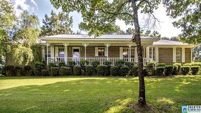 Pell City Single Family Home For Sale: 134 Blake Cul De Sac