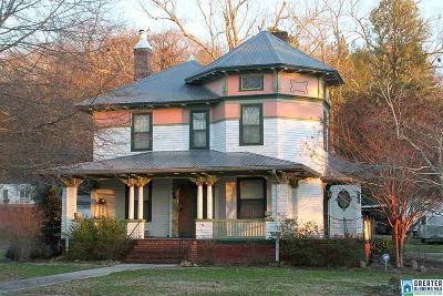 Anniston Single Family Home For Sale: 1631 Rocky Hollow Rd