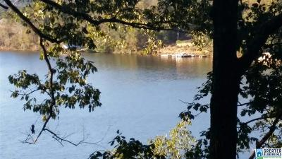 Ohatchee Residential Lots & Land For Sale: Mohawk Cliff Rd