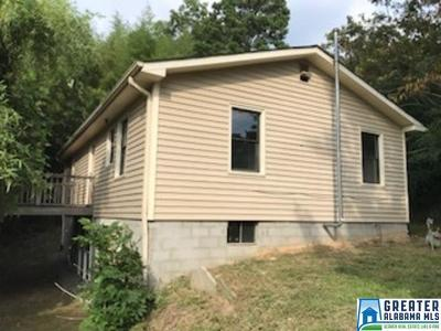 Trussville Single Family Home For Sale: 328 Mobile Ave