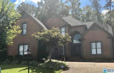 Single Family Home For Sale: 3476 Ivy Chase Cir