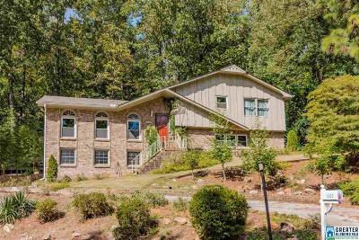 Vestavia Hills Single Family Home For Sale: 1360 Starcross Dr