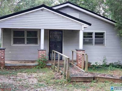 Single Family Home For Sale: 509 Arnold Cir