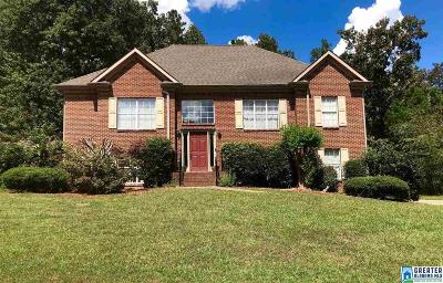 Chelsea Single Family Home For Sale: 160 Wisteria Dr