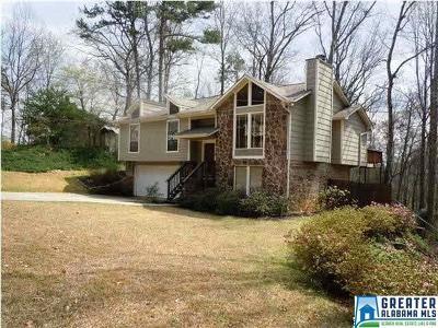 Vestavia Hills AL Single Family Home For Sale: $274,900
