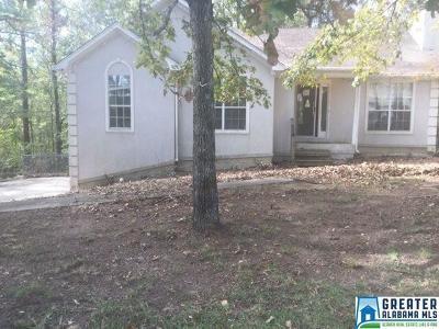 Single Family Home For Sale: 105 Shady Hills Cir