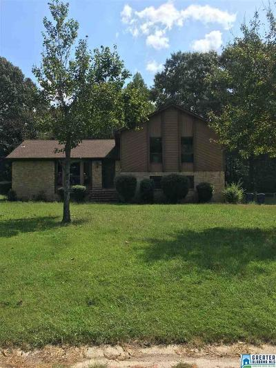 Alabaster Single Family Home For Sale: 40 Williams Dr