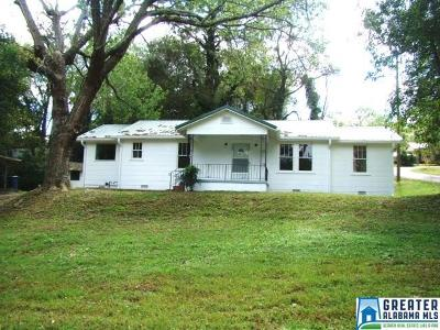 Anniston Single Family Home For Sale: 232 Old Gadsden Hwy
