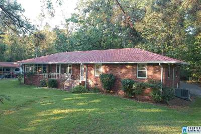 Anniston Single Family Home For Sale: 4060 Old Birmingham Hwy