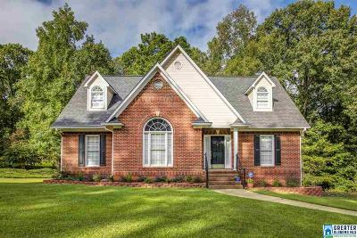 Trussville Single Family Home For Sale: 6904 Woodvale Ln