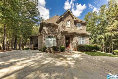 Single Family Home For Sale: 101 Shelby Springs Farms
