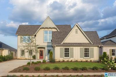 Single Family Home For Sale: 197 Wilborn Run