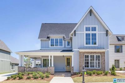 Hoover Single Family Home For Sale: 195 Wilborn Run