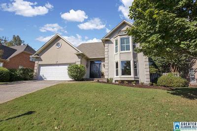 Vestavia Hills Single Family Home For Sale: 1716 Crosswood Ln