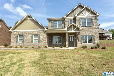Trussville Single Family Home For Sale: 2034 Enclave Dr