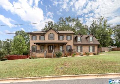 Oxford AL Single Family Home For Sale: $274,900