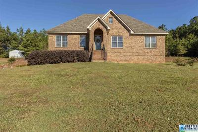 McCalla Single Family Home For Sale: 20534 Cathedral Ln