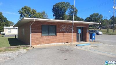 Commercial For Sale: 2037 Bynum Blvd