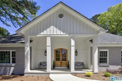 Vestavia Hills Single Family Home For Sale: 2216 Gay Way